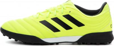 Бутсы мужские Adidas Copa 19.3 TF, размер 44,5