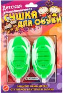 Сушка для обуви детская Timson