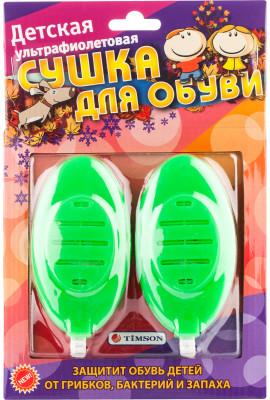 Сушка для обуви детская TimsonДетская ультрафиолетовая сушка timson.<br>Пол: Мужской; Возраст: Дети; Вид спорта: Аксессуары; Материалы: Пластик; Производитель: Тимсон; Артикул производителя: 2420-GR; Страна производства: Россия; Размер RU: Без размера;
