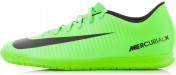 Бутсы мужские Nike Mercurialx Vortex III IC