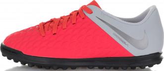 Бутсы для мальчиков Nike Hypervenom 3 Club TF