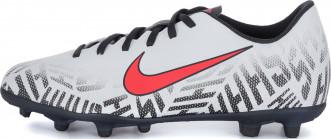 Бутсы для мальчиков Nike Vapor 12 Club GS Njr FG/MG