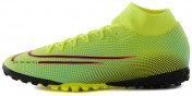 Бутсы мужские Nike Mercurial Superfly 7 Academy MDS TF